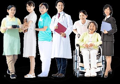 地域包括ケアを支える専門職とその関係団体の紹介