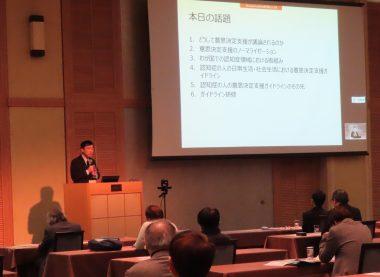 講師の小川先生